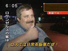 防衛!ニート24時