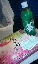 いざ京都へ