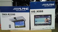 今日 ナビ VIE-X088 と TMX-R2200 が やっと 来ました
