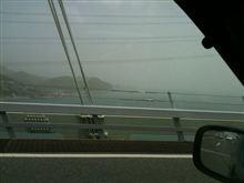 九州へドライブ