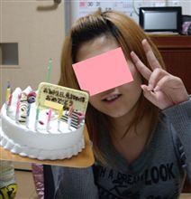 お誕生日(?)おめでとう!