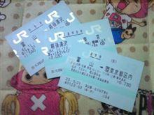 【くろちゃん@本人】 明日上京します!!