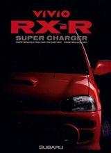 それからRX-Rとの出会い