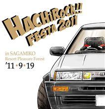 HACHiRoCK!! FESTA  2011  開催決定♪