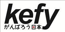 The 42th KEFY ~梅雨の中休みの会~