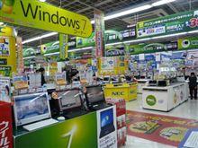 パソコン買い替えチャンス、いまが底値のワケ15万円→5万円