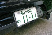 ROARナンバープレートフレーム