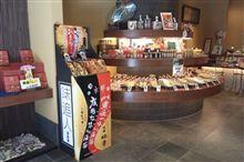日本一辛い黄金一味海苔&祇園七味海苔