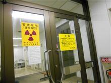 最近話題の放射線