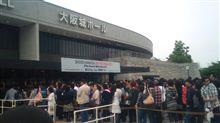 大阪城ホールに来てます(^^)/