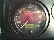 140000km