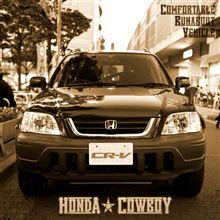 HONDA COWBOY CR-V