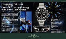 BALL Watch Newsletter