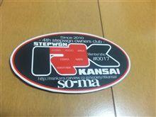 RK-KANSAIステッカーを・・・
