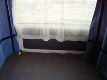 車中泊を考えてカーテン作ってみた