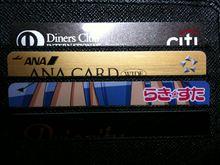 クレジットカードに興味をもったきっかけ\(^o^)/