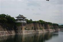 天守閣なんて飾りです。大阪城外堀と石垣。