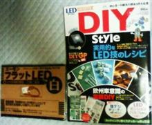DIY Style (ディーアイワイスタイル)7月17日(金)納品