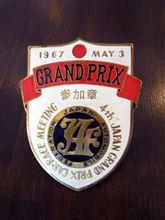 第4回日本グランプリ
