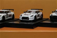 GT-R RC