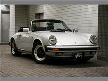 スポーツカー=運動できるクルマ? Porsche 930 carrera cabriolet