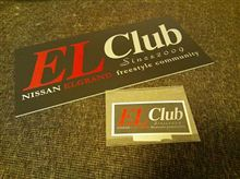 EL Club第8回中部プチ  ~感染しました~
