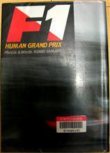 【書籍】F1 HUMAN GRAND PRIX