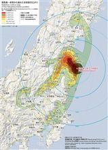 放射能MAP