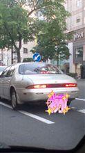 九十年代の日産車!!!