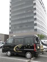 震災ボランティア  岩手県・大槌町へ行ってきます。。。