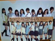 明日発売のAKB48のミュージック・コレクション、本日届きました(^^ゞ