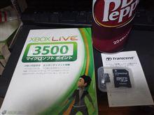 【XBOX360】 久しぶりのゲイツ補充 【夏対策】