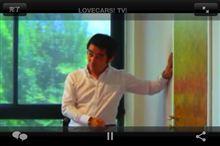 なんと仏からLIVE! 本日22時〜 #LOVECARS!TV!