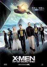 「X-MENファースト・ジェネレーション」、観て来ました(*^。^*)