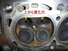 【307SW】EW10/Dエンジン清掃→組立