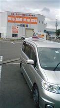 夏は早朝洗車が最高