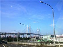 おはよー ~霧雨横浜港橋梁 な朝~