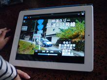 iPad2がやってきた