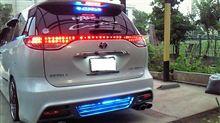 今日の 車 弄り リア バンバー グリル内 LED BLUE テープ 配線回し