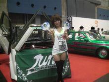 岡山オートスタイル2011