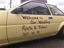 (*´д`*) 結婚式