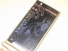 携帯保護フィルム