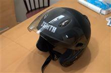 【ヘルメット】YJ-5II ZENITH【新調】