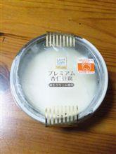 230627今日の杏仁豆腐