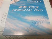 DVDみました