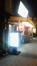 前泊して橘屋で呑みぃ~の、六甲山走りィ~の、モデリスタでオフりぃ~のwww