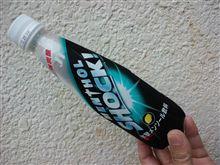 氷撃!メンソール飲料