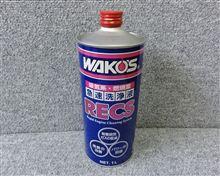 ★キャンペーンは明日まで!弱った車に点滴!WAKO'S RECSタイアップキャンペーン!!★