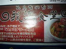 食べ比べ(*・ω・)ノ