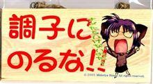 中共軍部の暴走の果ては・・・? 日本のシーレーンは大丈夫?